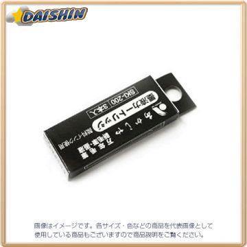 Akashiya Cartridge Ink 68697 SKI-200