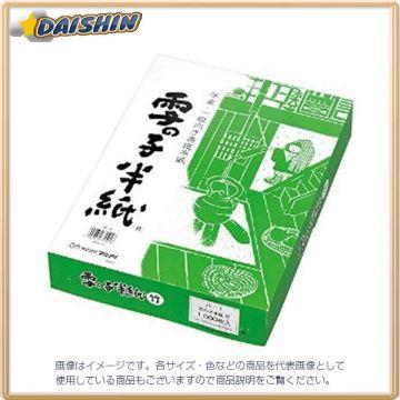 Child Rice Paper Bamboo 47851 Ha-1, 1000 Sheets