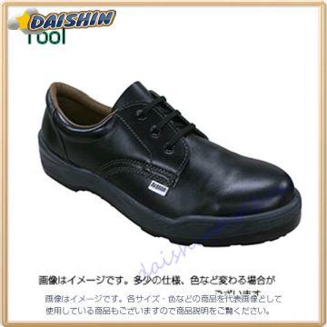 AX Brain Safety Shoes AF, 27.5cm