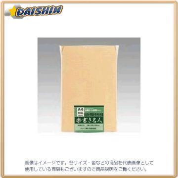 Kotobukido Music Writing Master Craft Color 67138
