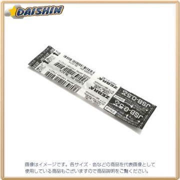 Zebra Ballpoint Pen Core Replacement JSB-0.5 Core 68791 RJSB5-BK, Black