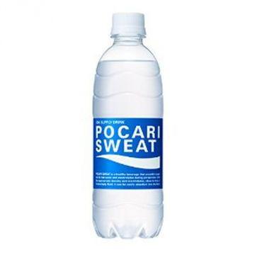Otsuka Pharmaceutical Pocari Sweat ION Supply Drink 500ml, 24 Bottles