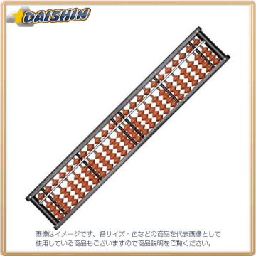 Sakura Color Abacus 23 Digit Hippopotamus Ball, 6466, 34350