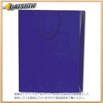 Shimojima Bright Bag G2 62396 006138008, 1 Sheet, Naby Blue