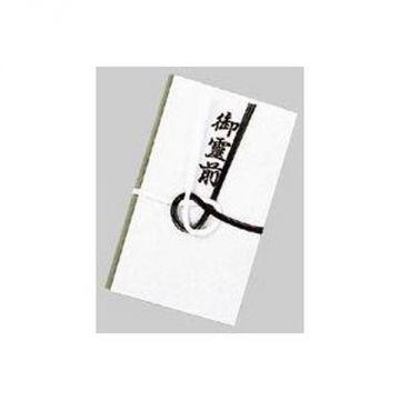 Kankokogyo Gold Seal 16071, Black and White, 5 Pieces