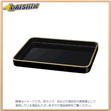 Collect Certificate Bonsai Wooden Lacquer Coat, 520X359X49 24436 T-17