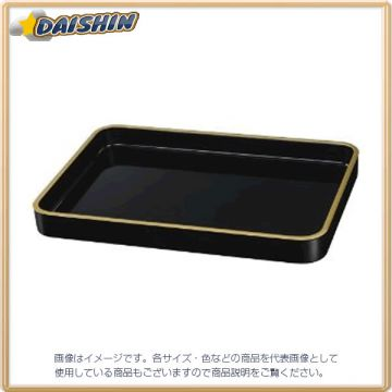 Collect Certificate Bonsai Wooden Lacquer Coat, 489X337X46 24435 T-16