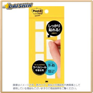 One Post It Label Seal 141870 06512, White