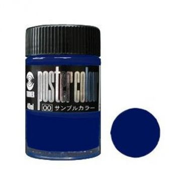 Turner Color Poster 783655 PC40, 40ml, Persian Blue