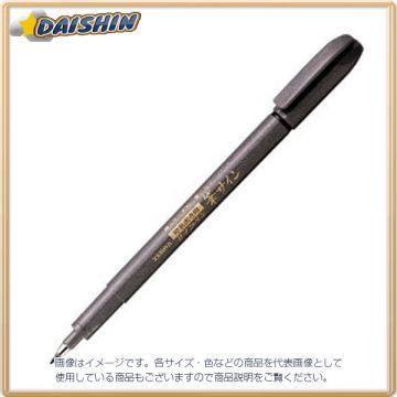 Zebra Fine Writing Brush WF1