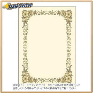 Sasagawa Hiroshi Pattern Diploma Paper, Vertically and Horizontally Combined, A4 Size26323