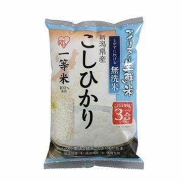 IRIS Fresh 'No-wash' (Musenmai) Koshihikari Rice from Niigata Prefecture, 3 Packs, 450g