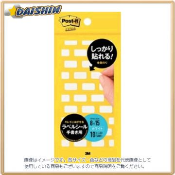 One Post It Label Seal 141866, White