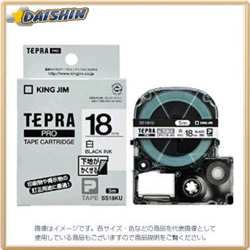 King-Jim Underlying Hide Label 5m 24529 SS18KU
