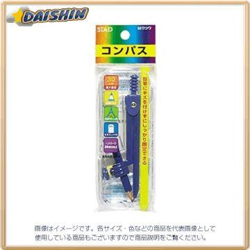 Kutsuwa Compass Pencil Pencil Blue 47879 CP206