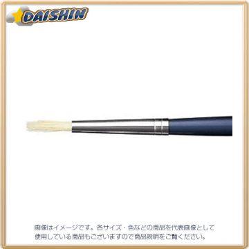 Sakura Crepus Brush Made from Pig Hair BR#2, Plastic Shaft, Round