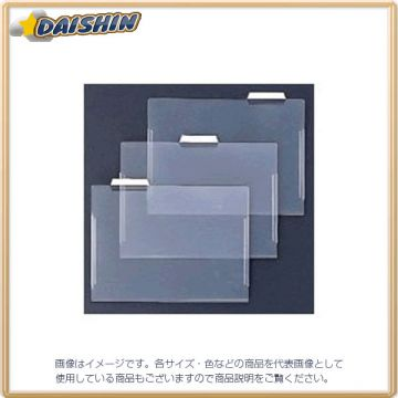 Crown 3S Holder Horizontal, 3 Pieces, A4, 37088 CR-YG62-C