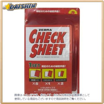 Zebra New Check Sheet Set 22527 SE-301-CK-R, Red