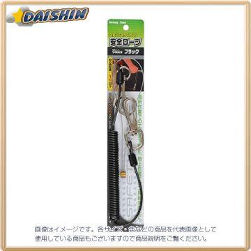 Mitsutomo Works Stock Safety Rope Safety Load: Below 1kg, Black
