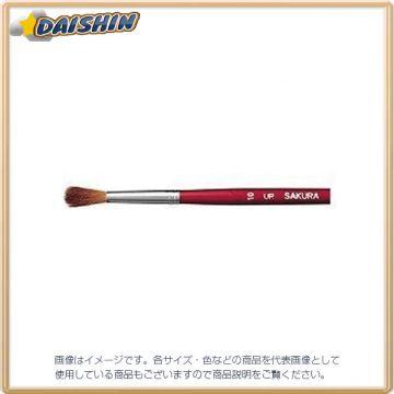 Cherry Clepas Brush Made from Horse Hair UR#10, Plastic Shaft, Round