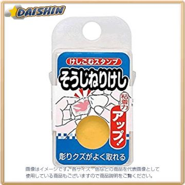 Seed Stamp Cleaner 00212940 KH-BS-2