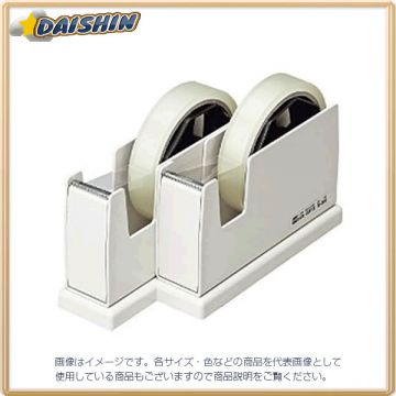 Open Industrial Pair Cutter White 933 TD-200-WH