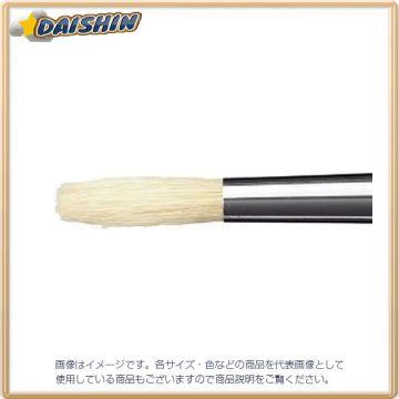 Sakura Crepus Brush Made from Pig Hair BR#14, Plastic Shaft, Round