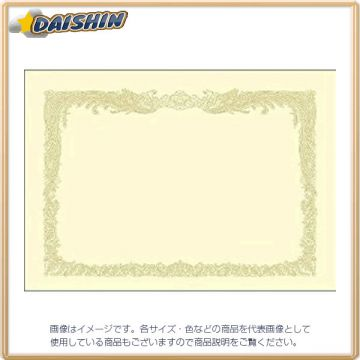 Sasakawa Heavy Duty OA Diploma Paper Click for Vertical Writing, B4 Size 18088