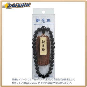 Maruai Rosary Men No.21 20455 Jewel -21