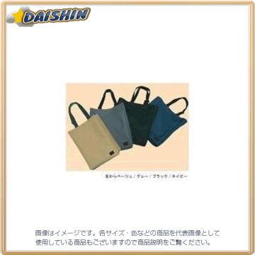 Kokho Fast Delivery Toto Bag, Black 7941 DR-001-B