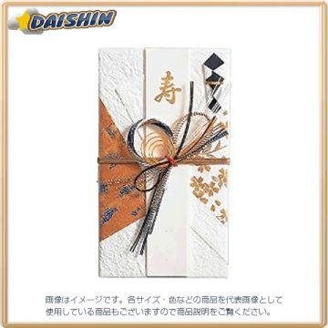 Maruai Metropolitan of Aya Series Kyoto Blue 66422 Key -586B