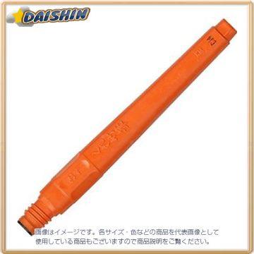 Kuretake Ink Refill Cartridge for Fude Brush Pen DAN102-299, Red