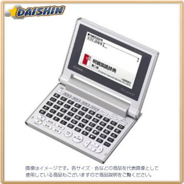 Casio Compact Electronic Dictionary Silver 24416 XD-C100J