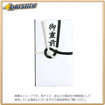 Maruai Buddha Seal 20441, Black and White, 7 Pieces