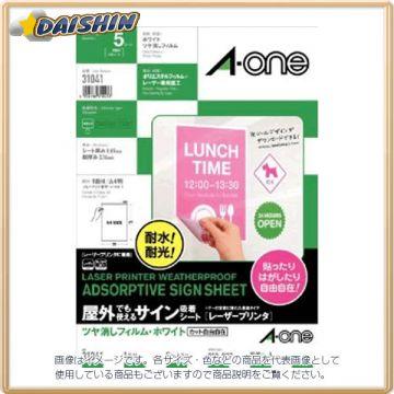 A-One Adsorption Sheet LBP 916290, White