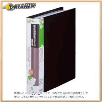 Jim King's Manual File Difference Kawashiki Tea 68210 Chiya