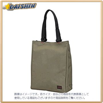 Kokho Fast Delivery, Toto Bag 00020339 DR-001-KH