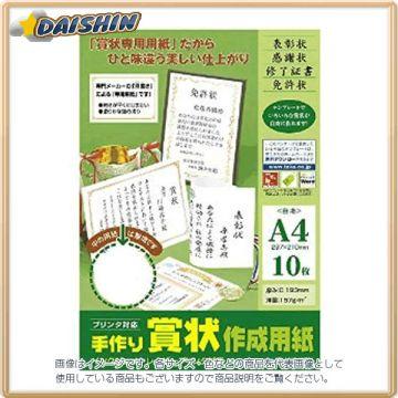 Sasakawa Handmade Diploma Creating Paper A4 White 13086