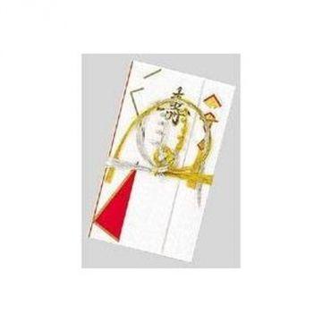 Kankokogyo Gold Seal 16063, Gold and Silver