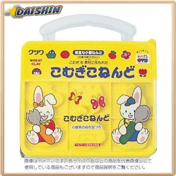 Kutsuwa Case Insert 65793 PT559