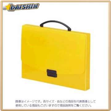 Lihit Lab Bag, A4, 7877 A-5005-5, Yellow