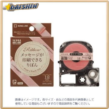 King-Jim Tepura Pro Tape Ribbon Pink, Black 15440 SFR12PK