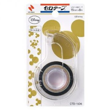 Nichiban Cellophane Tape Komaki Disney Gold with Cutter 133944 CTD-15D6