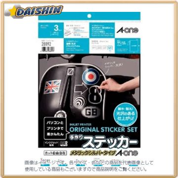 A-One Handmade Sticker Strong Adhesive Metallic Silver 225640