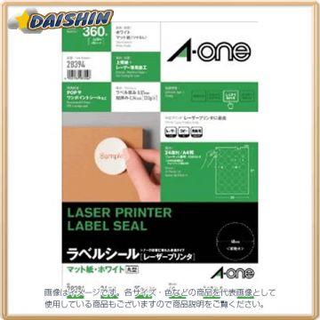 A-One Laser Printer Labels Round 40 788252