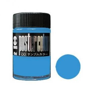 Turner Color Poster 783651 PC40, 40ml, Turquoise Blue