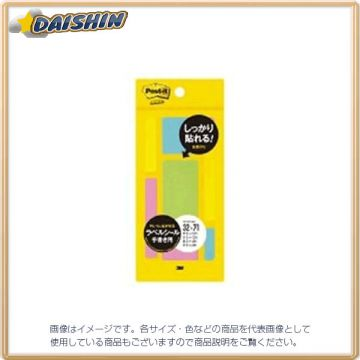 One Post It Label Seal 141880, Four Color