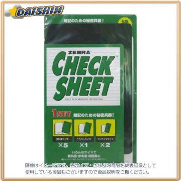 Zebra New Check Sheet Set 12499 SE-300-CK-G, Green