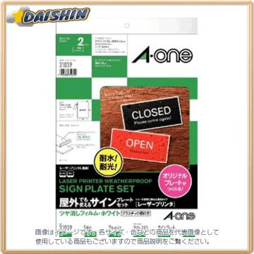 A-One Handmade Sign Plate Set Laser 4465
