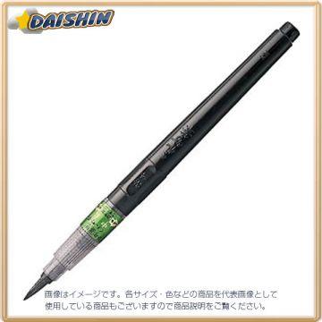 Kuretake Brush Pen Blister No: 25 DK150-25B